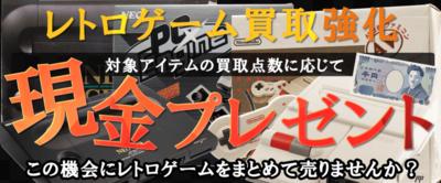 ninebit・現金プレゼント1月15日.PNG