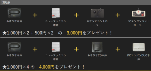 ninebit・現金プレゼント買取例1月15日.PNG